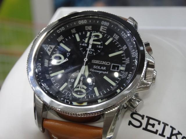 Seiko Solar Chronograph Costco