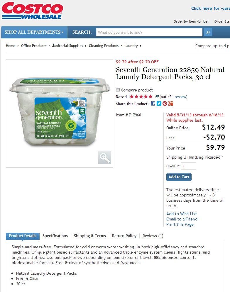 Seventh Generation Detergent Packs Costco