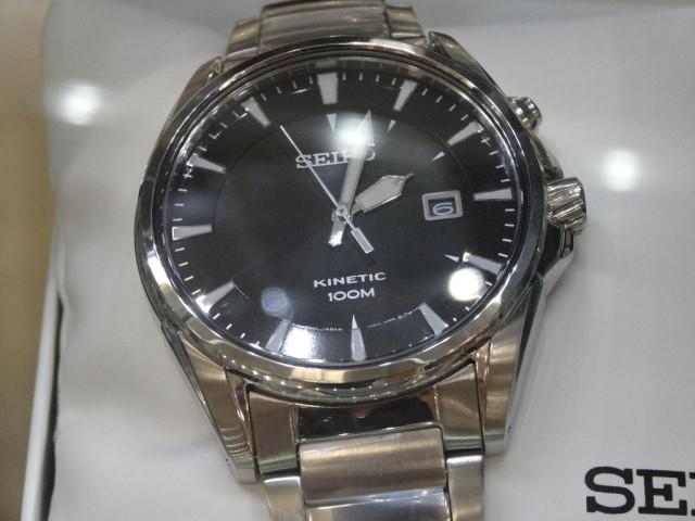 Seiko Kinetic Men's Black Dial Watch Costco