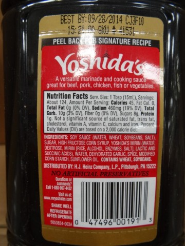 Yoshidas Gourmet Cooking Sauce Costco