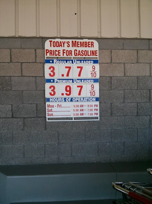 Costco Gas 07/12/13