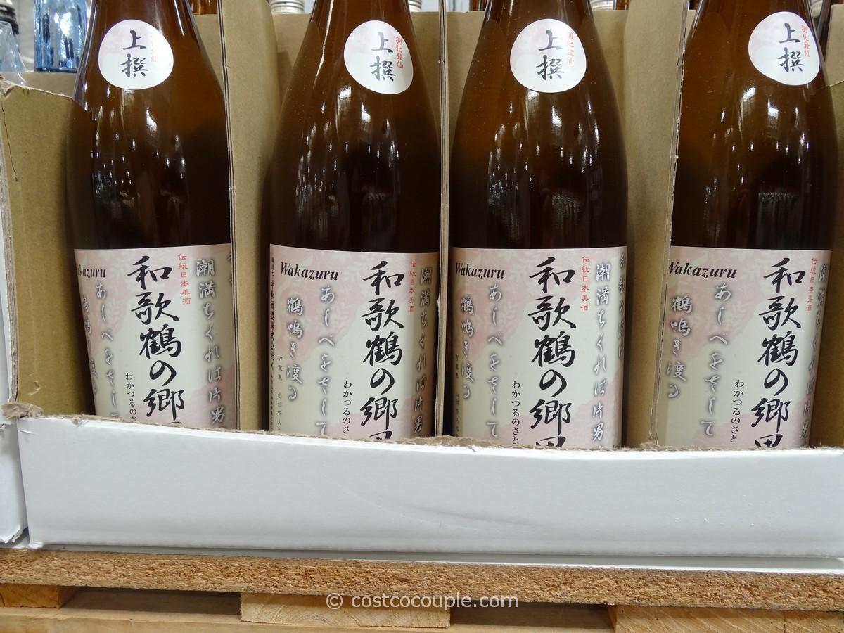 Heiwa Shuzou Wakazuru Top Choice Honjozo Sake Costco 1