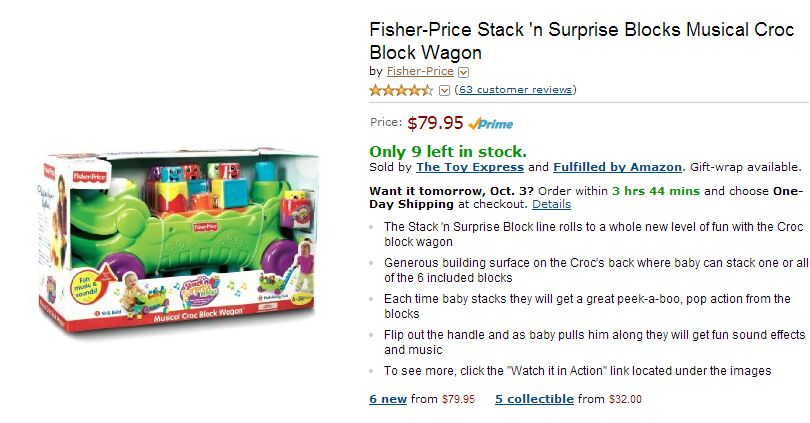 Fisher-Price Musical Croc Block Wagon Amazon