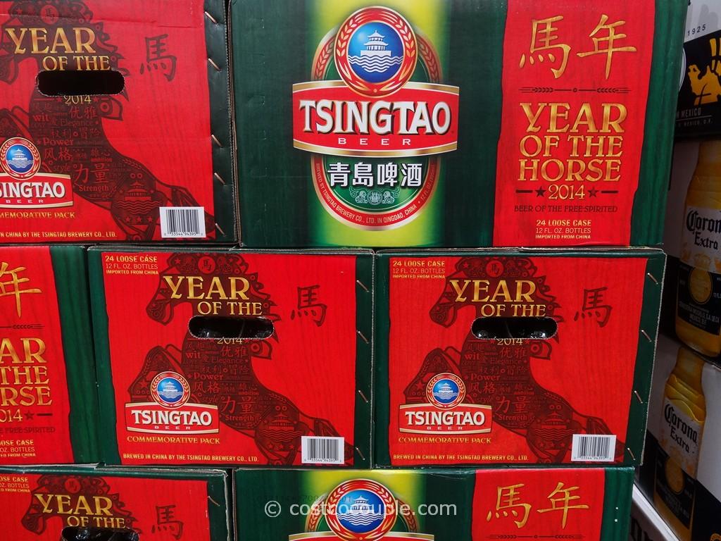 TsingTao Beer Costco 1
