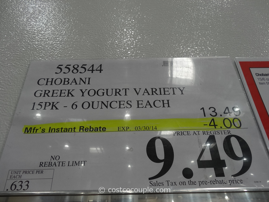 Coupon For Oil Change >> Chobani Greek Yogurt