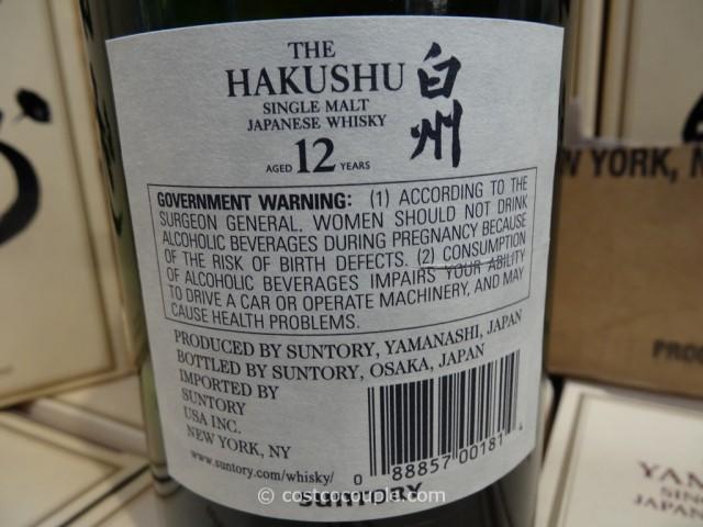 The Hakushu Single Malt Japanese Whisky Costco 3