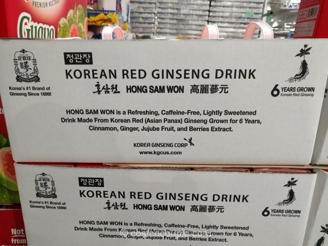 Hong Sam Won Korean Red Ginseng Drink Costco 1