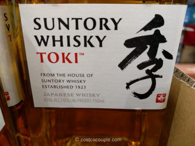 suntory-whisky-toki-costco-2