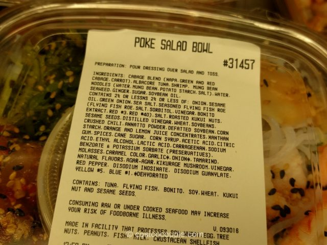 Poke Salad Bowl Costco 2