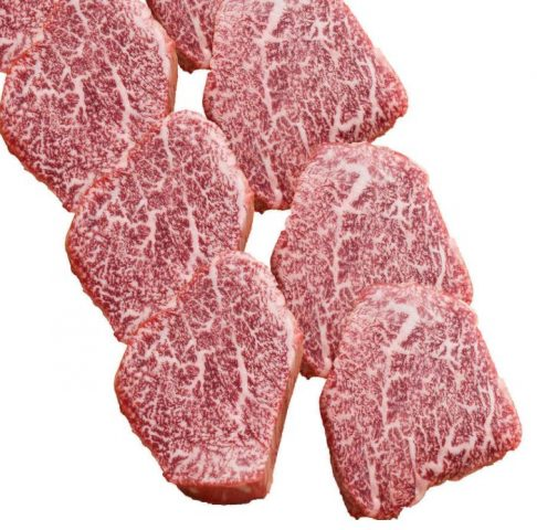 Japanese Wagyu Costco