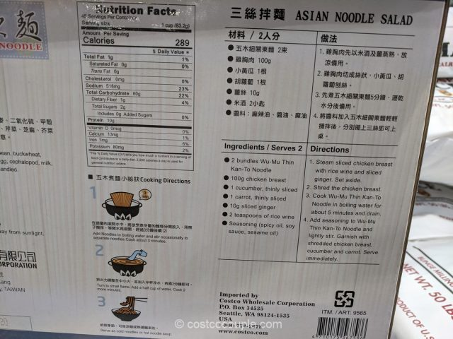 Sing Ling Foods Thin Kan-To Noodles Costco