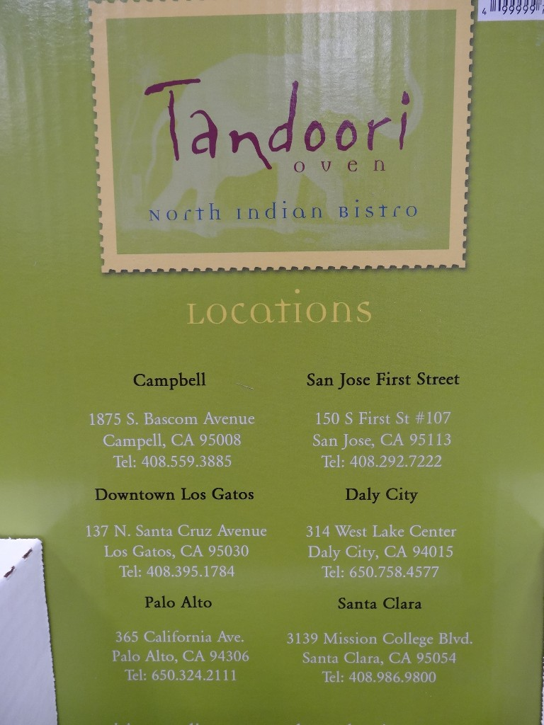 Gift Card Tandoori Oven Costco