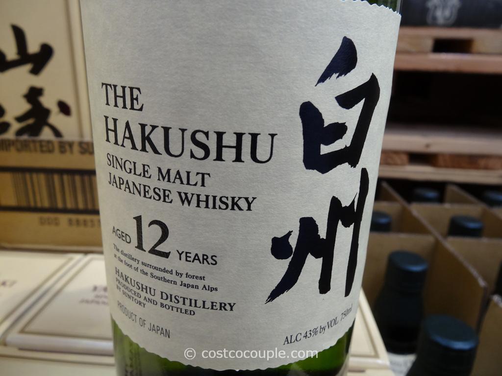 The Hakushu Single Malt Japanese Whisky Costco 2